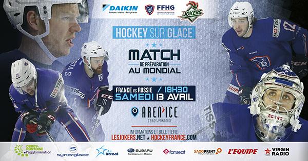 équipe de France, hockey sur glace, Aren'Ice, Cergy-Pontoise