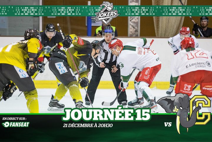 Cergy-Pontoise vs Chambéry
