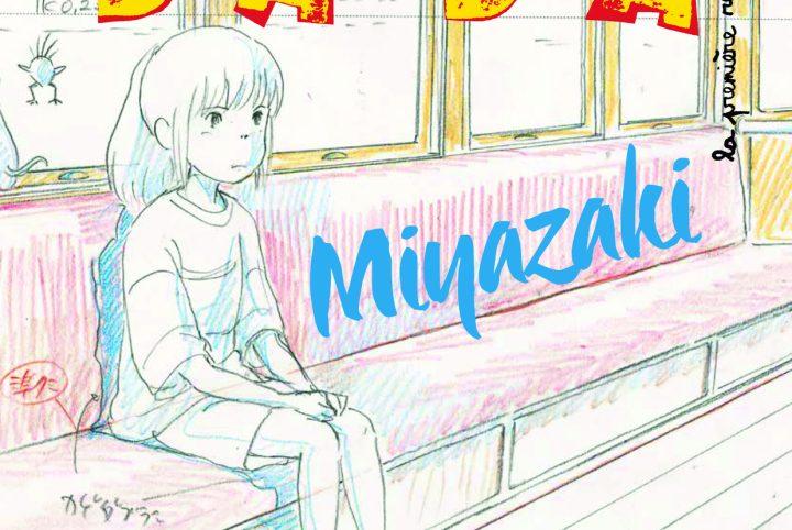 Miyazaki©revueDADA