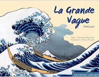 https://13commeune.fr/app/uploads/2021/06/PEL21-Vague-hokusai©Massenot-Pilorget-321x250.png